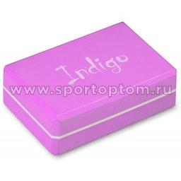 Блок для йоги INDIGO   6011 HKYB  22,8 х15,2 х7,6 см Цикламеновый