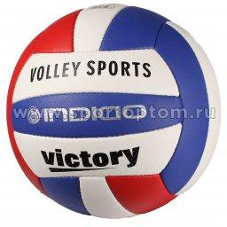 мяч вб  victory