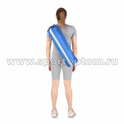 Чехол для коврика со светоотражающими элементами SM-382 75*22 см Синий