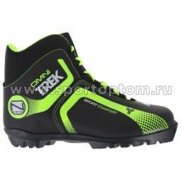 Ботинки лыжные NNN TREK Omni1 синтетика TR-271 Черный (лого лайм неон)