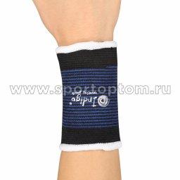 Суппорт запястья эластичный INDIGO  1481-TSW Черно-синий