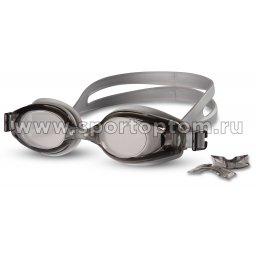 Очки для плавания INDIGO 1211 G Серый