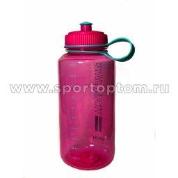 Бутылка для воды   YY-220 1000 мл Розовый