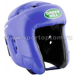 Шлем кикбоксерский Green Hill BRAVE PU FX для соревнований KBH-4050 Синий