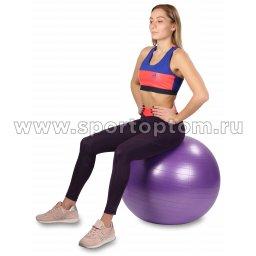 Мяч гимнастический INDIGO упражнения (4)