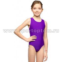 Купальник для плавания детский слитный  К 48-011-50008 Фиолетовый