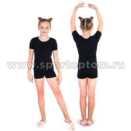 Шорты гимнастические детские  INDIGO  SM-127 36 Черный