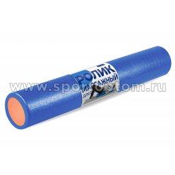 Ролик массажный для йоги INDIGO EPE IN270 синий 1