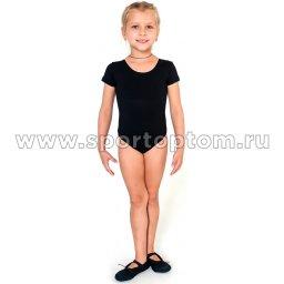 Купальник гимнастический короткий рукав  INDIGO SM-189 Черный (1)