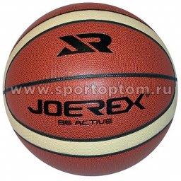 Мяч баскетбольный №7 JOEREX (PU) 6222 JBA Коричневый
