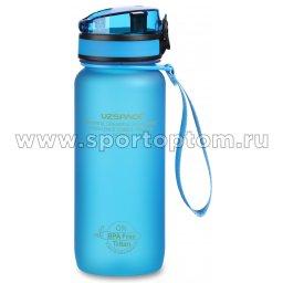 Бутылка для воды UZSPACE тритан  3037 650 мл Темно-синий
