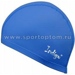 Шапочка для плавания  ткань прорезиненная с PU пропиткой INDIGO IN048  Синий