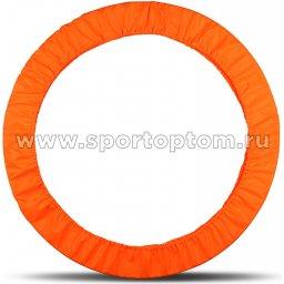 Чехол для обруча INDIGO SM-084 60-90 см Оранжевый