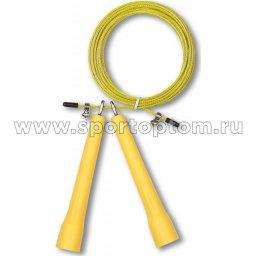 Скакалка высокооборотная Кроссфит стальной шнур в оплетке CZ-11 /07841 2,7 м