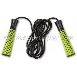 Скакалка INDIGO пластиковые ручки шнур ПВХ регулируемая длина 97123 IR  2,75 м Зеленый