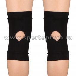 Наколенник для гимнастики и танцев INDIGO SM-113 Черный (3)