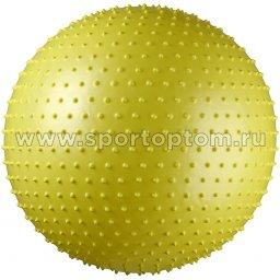 Мяч гимнастический массажный INDIGO   97404 IR 75 см Салатовый