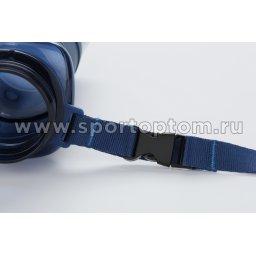 Бутылка для воды с нескользящей вставкой, сеточка, шарик UZSPACE 500мл тритан 6010 Темно-синий (4)