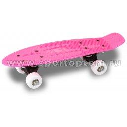 Круизер INDIGO LS-P1705 43,18*12,7 см Розовый