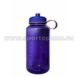 Бутылка для воды   YY-220 1000 мл Фиолетовый