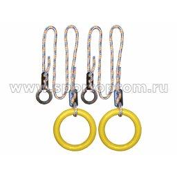 Кольца гимнастические круглые с металлическим фиксатором КГ01В-3      17,8 см Желтый