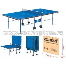 Теннисный стол START LINE GAME OUTDOOR 2 с сеткой   6034 274*152,5*76 см Синий