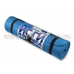 Коврик для йоги и фитнеса INDIGO NBR IN104 Синий (2)