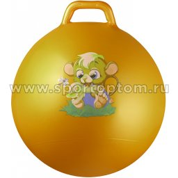 Мяч гимнастический с ручкой INDIGO   JB2 55 см Желтый