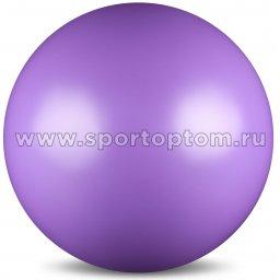 Мяч для художественной гимнастики силикон Металлик 300 г AB2803 15 см Сиреневый