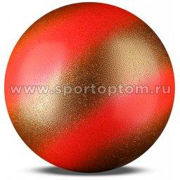 Мяч для художественной гимнастики AMAYA IRIDESCENT 400 г tecnocaucho 350520 20 см Золотисто-красный