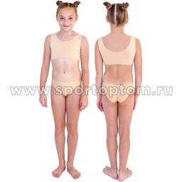 Трусики гимнастические Невидимки INDIGO SM-151 Бежевый