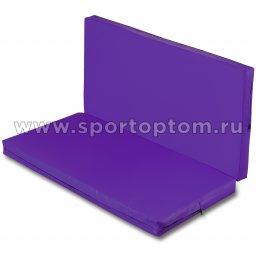 Мат гимнастический складной SM-108  Фиолетовый