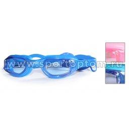 Очки для плавания MESUCA MSM 7102 Розовый