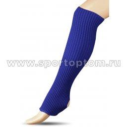 Гетры для гимнастики и танцев Шерсть СН1 40 см Ультрамарин