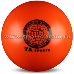 Мяч для художественной гимнастики металлик 400 г I-2 19 см Оранжевый