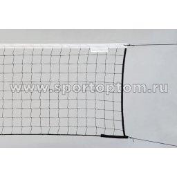 Сетка волейбольная ПРОФИ (нить 4,0 мм) 9,5*1 м Черный