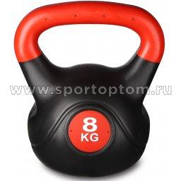 Гиря пластиковая INDIGO 8,0кг IN125 8 кг Черно-красный