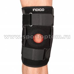 Суппорт колена неопреновый INDIGO (алюминиевая пластина) IN207 Универсальный Черный