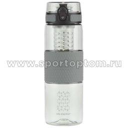 Бутылка для воды с нескользящей вставкой, колбой,сеточкой UZSPACE 700мл тритан 5061 Серый (1)