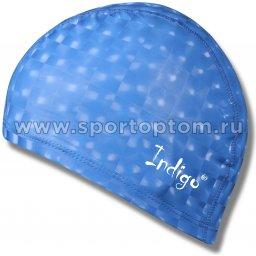 Шапочка для плавания  ткань прорезиненная с эффектом 3D INDIGO детская IN047 Синий