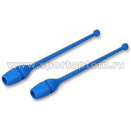 Булавы для художественной гимнастики вставляющиеся AMAYA tecnocaucho обрезиненные 3200110 41 см Синий