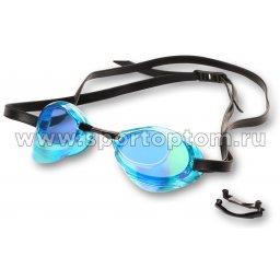 Очки для плавания INDIGO RATA зеркальные стартовый сменная переносица 2555-7 Бирюзовый