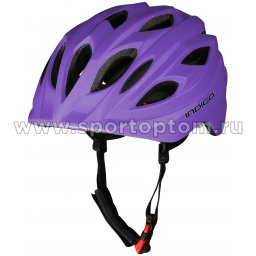 Шлем велосипедный детский INDIGO 16 вентиляционных отверстий IN073 51-55см Фиолетовый