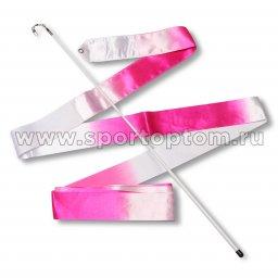 Лента гимнастическая с палочкой 56см АВ236-16 6,0 м Бело-розовый