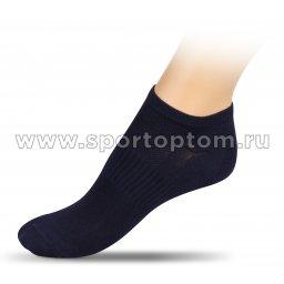 Носки спортивные короткие хлопок ЛВ18 Синий