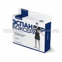Эспандер Боксера SM-053 (1)