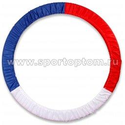 """Чехол для обруча """"Триколор"""" INDIGO SM-264 60-90 см Бело-сине-красный"""
