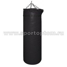 Мешок боксерский SM 50кг на цепи (армированный PVC)