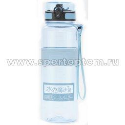 Бутылка для воды с нескользящей вставкой, мерной шкалой UZSPACE 1000мл тритан 5031 Голубой