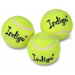 Мяч для большого тенниса INDIGO (3 шт в коробке) начальный уровень IN145 Желтый